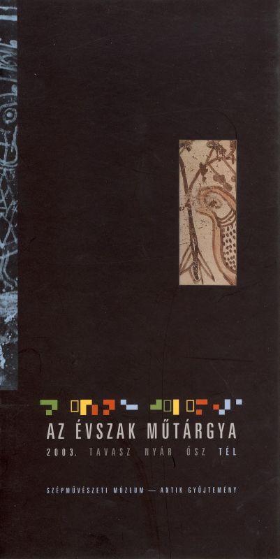 2003. tél